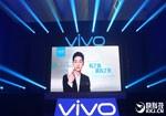 vivo X7 Plus宣布发售:自拍HiFi残暴