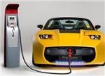 解读新能源汽车与充电桩补贴扶持政策