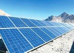 5大电力4小豪门发上半年电量公告 华能国际居榜首