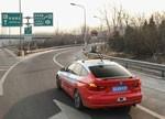 自动驾驶车辆路测暂停 法规颁布大势所趋
