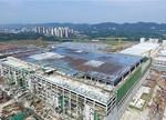 重庆惠科第8.5+代液晶面板生产线一期主车间封顶