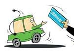 已有地方财政不再补贴 想买新能源车的要抓紧了!