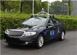 国内十大车企涉足自动驾驶 未来布局能否撑起?