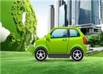 【热点】北京下半年新能源车竞争白热化
