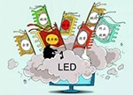 投资、减持、并购折射出LED照明行业哪些发展生存现状?
