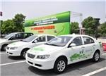 聊聊新能源自主品牌车企的那些营销活动