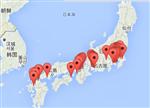 【深度】解读日本一季度新能源车及基础设施现状