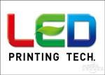 主流厂商经典LED驱动芯片原理与优劣势分析