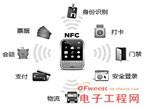 华为小米入局 NFC支付会成为主流?