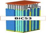 西数发布全球首个64层3D NAND内存技术