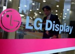 LGD巨资押宝OLED生产线:柔性显示时代何时来?