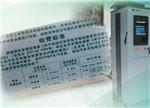 北京执行峰谷分时电价 电动汽车充电费用增加