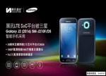 展讯LTE SoC平台被三星Galaxy J2智能手机采用
