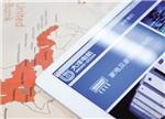 大洋电机获巴拉德9.9%股权 资本逐鹿燃料电池市场