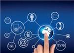 """""""互联网+""""智慧能源 看未来能源的发展"""