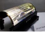 三星分拆OLED业务 液晶面板前途渺茫
