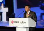 OLED技术仍需时间推广 LG看好中国市场