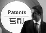 盘点:2016上半年LED行业专利纠纷事件