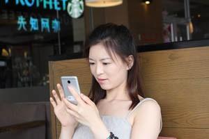 魅蓝3S整机评测:与青年良品的一次美丽邂逅