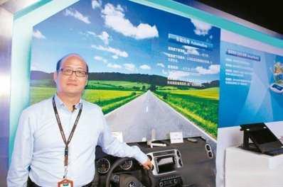 AMOLED面板技术 和辉光电打破日韩垄断