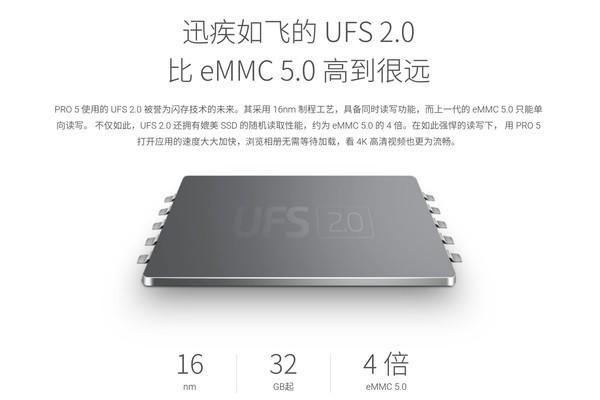 当UFS手机存储宣称赶超SSD时,有想过苹果感受吗
