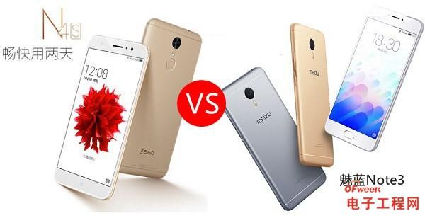 360手机N4S和魅蓝Note3对比:高规格 VS 均衡 性价比谁更高?