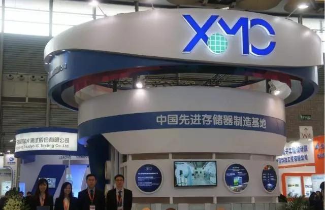 紫光集团收购武汉新芯 下一个目标还是美光?