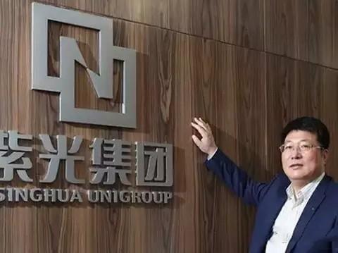 长江存储正式成立 中国搭建存储器产业航母