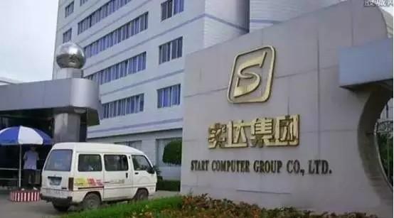 实达集团子公司拟3亿收购东方拓宇100%股权