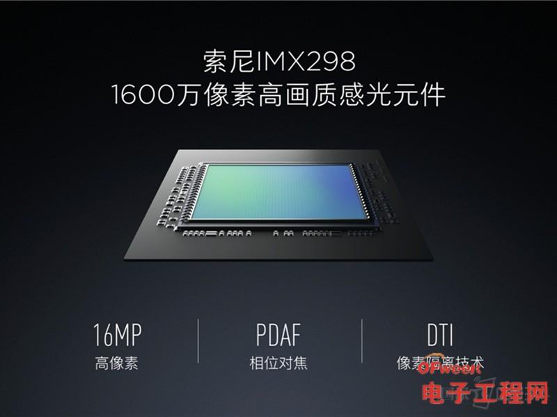 一加3/小米5/华为Mate8/vivo X7Plus对比评测:索尼IMX298传感器谁用的好?