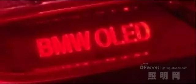 "OLED照明市场趋势预测:车载照明市场有""钱""景"
