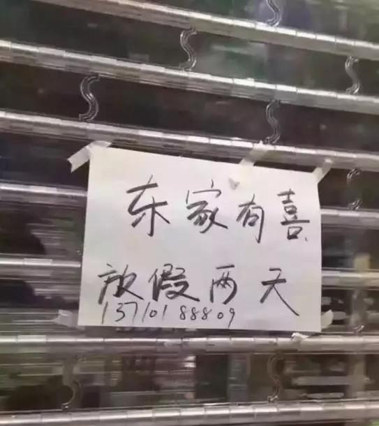 """华强北商铺遭遇灾难 竟""""一夜空城"""""""