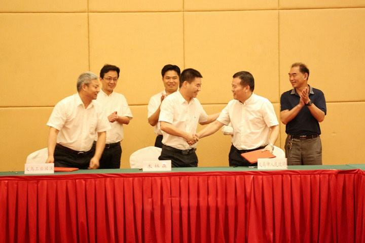 木林森拟投资55亿元 在义乌建生产基地