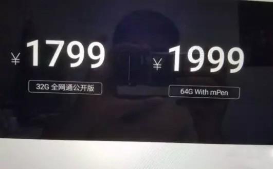 联发科首款16nm芯片Helio P20 能否力挽狂澜?