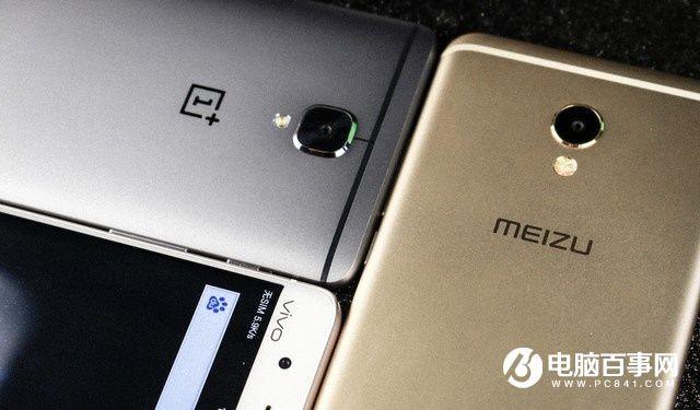 一加3/魅族mx6/vivo xplay5手机快充实测:谁家的快充电量是虚电?