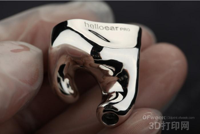 全球首款全金属3D打印定制耳机现身