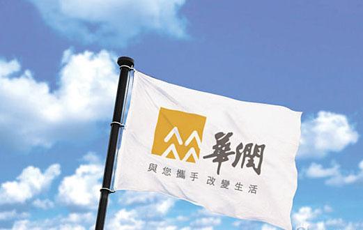 华润集团与凤凰医疗正式合体:建立亚洲最大医疗服务集团
