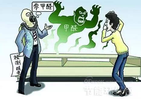 白血病90%源于室内装修污染!