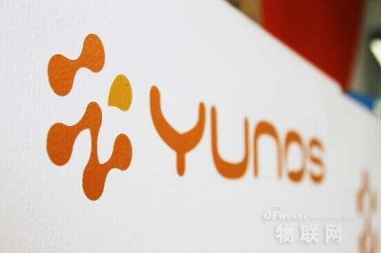 阿里YunOS确立首个物联网国际标准