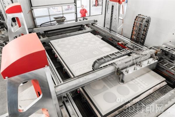 VX4000 3D打印机