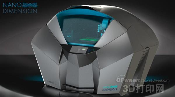 Nano Dimension首个DragonFly 2020 PCB 3D打印机出货
