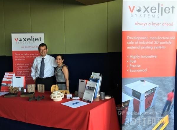 3D打印厂商voxeljet携手ART拓展墨西哥汽车市场