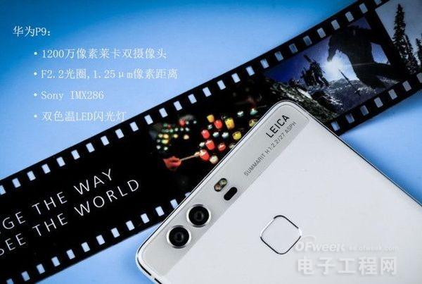 华为P9/魅族MX6对比评测:魅族MX6给了华为P9有力的一击?