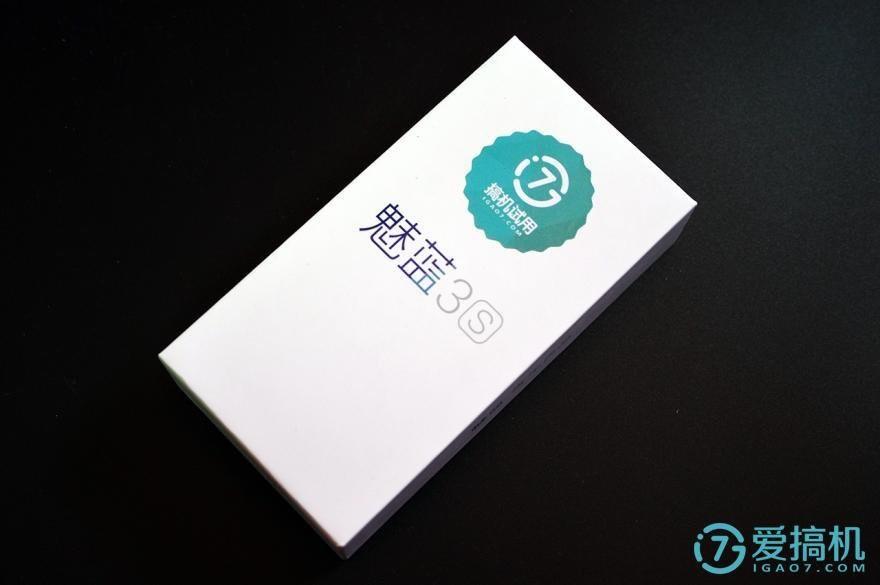 魅蓝3S使用体验:可能是目前最好用的千元机?
