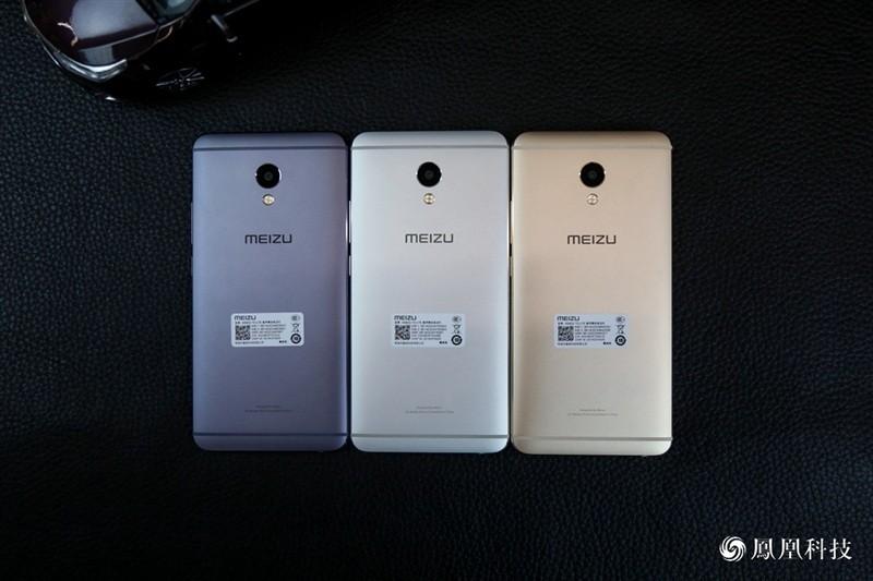 魅蓝E评测:对飙红米Pro 魅蓝手机表现如何?