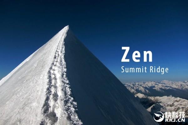 AMD Zen ES工程版跑分首曝:主频2.8GHz虐杀i5-4670k