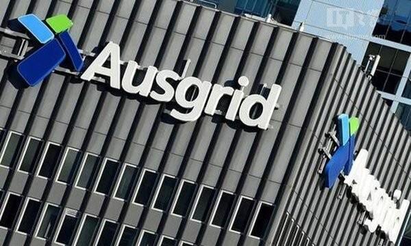 澳政府拒绝中企收购澳洲电网:事关国家安全