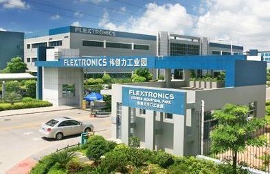 伟创力天津工厂停产 电子行业又掀起了一阵倒闭潮?
