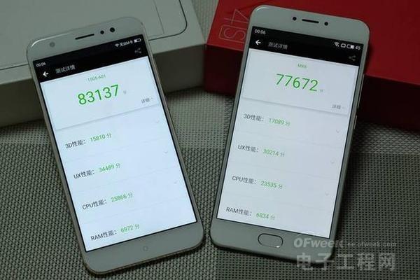 360n4s手机换电池图解