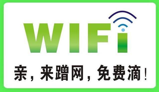 下一代无线通信技术LiFi:用它看片 竟然比WiFi快了100倍!